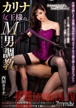 AVSA-119 Studio AVS collector's - Queen Karina Breaks In Masochistic Men - Karina Nishida