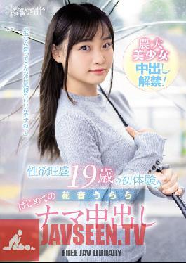 CAWD-049 Studio kawaii - Full Of Desire - A 19yo's First Experience - Urara Kanon - Her First Ever Creampie
