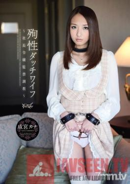 IPTD-895 Studio Idea Pocket - Shes Does Exactly What You Say - Young Lady Company Confinement and Breaking In - Kana Narimiya