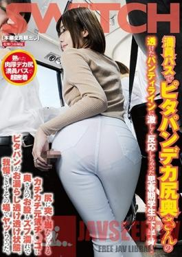 SW-682 Studio SWITCH - An Adolescent S*****t Was Riding A Crowded Bus And When He Saw A Horny Housewife With A Big Tight Ass Wearing A Transparent Outfit That Exposed Her Panty Lines, His Cock Displayed A Furious Reaction! When She Felt His Rock Hard Cock Poking Against