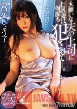 MIDE-730 Studio Moody's - Busty wife is fucked many times by her boss who hates her. Takahashi Shouko