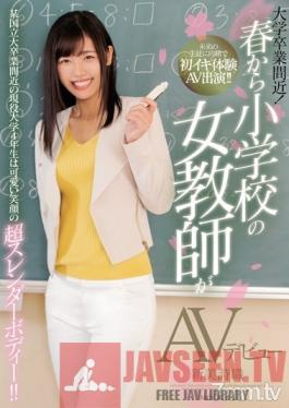 MIFD-097 Studio Moody's - Near university graduation! A female teacher at an elementary school makes her AV debut from spring. An active college 4th grader near a graduation from a certain national university is a super slender body with a cute smile! ! Niimi Shiori