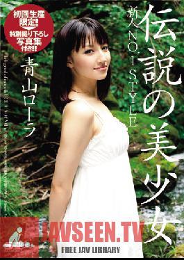 SOE-504 Studio S1 NO.1 STYLE - Fresh Face No.1 Style - Legendary Beautiful Girl Lola Aoyama