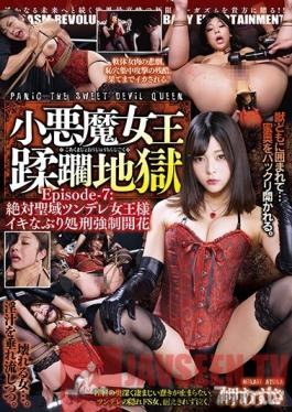 DBER-053 Studio BabyEntertainment - Horny Queens In Violation Hell - Episode 7 - A Tsundere Girl's Absolute Sanctuary - She Gets Fucked With Rough Sex - Azusa Misaki