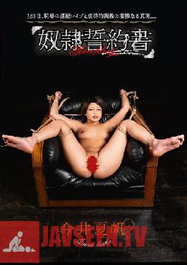 SMSD-021 Studio Taiyo Tosho - Slut Contract, Kaho Imai