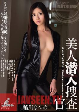 WANZ-083 Studio Wanz Factory - Beautiful Secret Investigator Natsume Inagawa