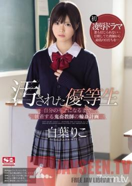 SSNI-697 Studio S1 NO.1 STYLE - A Fallen Honor S*****t - She Gets Subjected To Rough Sex Until She Likes It - Riko Shiraha