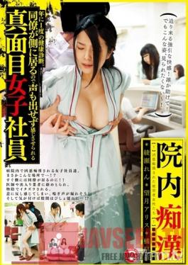 TLS-015 Studio Prestige - Yearly Physical Examination. The Serious Female Employees That Don't Make A Peep Because Their Colleagues Are Nearby