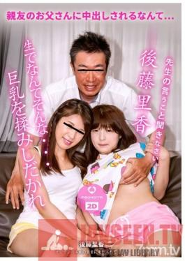 ASKD-008 Studio Asokoya - Being Creampied By My Friend's Dad Is So...