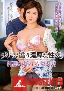SPRD-1248 Studio Takara Eizo - Better Sex Than With Her Husband - Shouko Akase