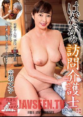HDKA-199 Studio Planet Plus - Naked Home Caregiver - Fumiko Otowa