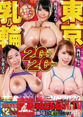 RCTD-304 Studio ROCKET - Tokyo Areolampics 2020 Who Will Win The Gold Medal For The Strongest And Most Colossal Tits!?