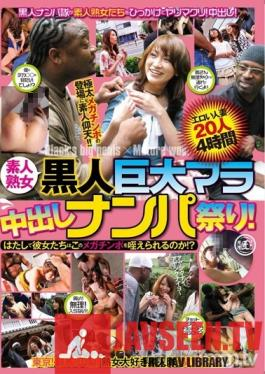 SMD-044 Studio Global Media Entertainment - Big Black Dick Creampie Picking Up Girls Festival!