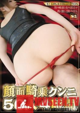ONSD-523 Studio S1 NO.1 STYLE - Face Sitting Cunnilingus - 50 Women, Four Hours