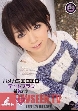 IPTD-940 Studio Idea Pocket - Hame Kami Ero Ero Date Plan - Mayu Nozomi