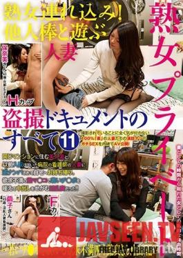 FFFS-014 Studio Mature Woman Private Videos/Emmanuelle - Taking Mature Women Home! - Married Women Who Like To Play With Other Men's Cocks - A Voyeuristic Documentary 11 - Sexually Frustrated Women In Their Forties Get Fucked And Creampied By Young Cocks - Honami-san, H-Cup, 41yo, In A Sexless Ma