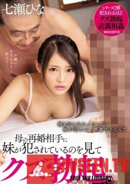 MIAA-229 Studio MOODYZ - My Mom's New Husband Was Fucking My Little Sister And All I Could Do Was Watch With A Sad Erection Hina Nanase