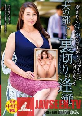 VEC-405 Studio VENUS - What Should Have Been A 1-time Thing... Betrayal With My Husband's Subordinate Whom I Should Have Stayed Away From Yumi Kazama