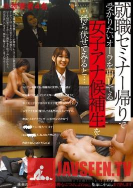 KIL-011 Studio Prestige - Cadet Female Anchor Ambushed on The Way Back From Her Job Interview!