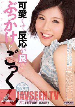 MIGD-498 Studio MOODYZ - Cutie Yurina Ayashiro Loves Bukkake and Cum Swallowing