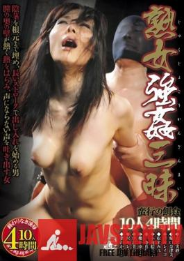 SMD-042 Studio Global Media Entertainment - Mature Woman Luxury Rape Barbaric Prey