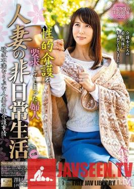 MOND-182 Studio Takara Eizo - The Unusual Life Of A Married Woman - Her Husband Needs Sexual Care - Reiko Sawamura