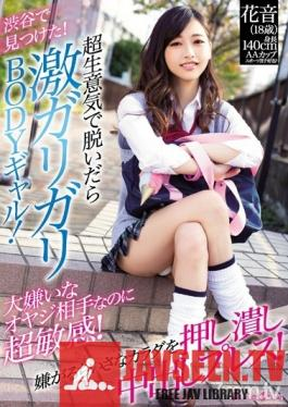 BLK-443 Studio kira ? kira - Found in Shibuya! If you take off with super cheekyness, it is a gekiri BODY gal! I'm a very sensitive opponent, but I'm super sensitive! Crush a small body that you don't like and press it out inside! Kanon Ichikawa
