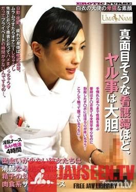UMSO-306 Studio K M Produce - It's The Prim And Proper Nurses That Like To Get Down And Dirty These Ladies Don't Have Much Opportunities To Meet Guys, So They Pretend To Be Neat And Clean, But The Truth Is That These Horny Nurse Bitches Are Meat-Eating Sluts Who Re
