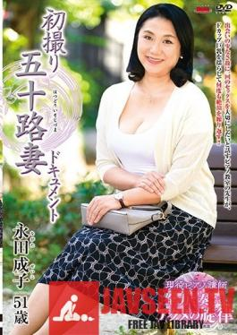 JRZD-947 Studio Center Village - The Document Of A 50-something Wife's First Time - Seiko Nagata