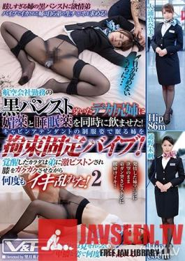 VRTM-480 Studio V&R PRODUCE - We Gave Aphrodisiacs And S******g Pills To A Cabin Attendant With A Big Ass In Black Pantyhose! Then We Tied Her Up While She Was S******g And A*****ted Her With A Vibrator! Once She's Fully Aroused, She Gets Fucked Hard Until Her Knees Qui