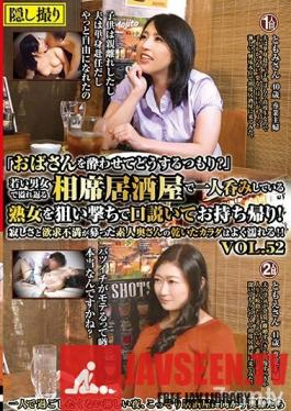 MEKO-159 Studio Mature Woman Labo - Why Are You Trying To Get An Old Lady Like Me D***k? This Izakaya Bar Was Filled With Young Men And Women Having Fun, But We Decided To Pick Up This Mature Woman D***king By Herself And Took Her Home! This Amateur Housewife Was Fille