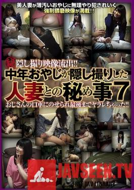 DIPO-077 Studio Primo - Leaked Hidden Camera Footage! - An Old Man Filmed His Encounter With A Married Woman 7 - She Falls For His Sweet Talk And He Makes Her Cum!