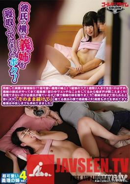 GDHH-188 Studio Golden Time - While Her Boyfriend Slept Nearby, I Cuckold Fucked My Big Sister-In-Law! When Our Parents Got Remarried, They Went On A Honeymoon!? I Was Now Asked To Spend A Week With My New Super Cute Sister-In-Law! But Then, Her Boyfriend Came Over...