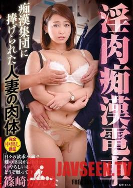 VEC-406 Studio VENUS - A Married Woman On The Train Gets Approached By A Group Of Men - Kanna Shinozaki