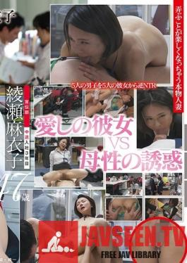 SDJS-055 Studio SOD Create - SOD Female Employees This Inter-Office Couple Is Secretly Hunting For Creampie Sex With The Young Male Employees And Getting Reverse NTR Pleasure A Mid-Career Hire In The Marketing Department In Her 3rd Year Maiko Ayase 47 Years Old