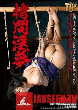 GTJ-081 Studio Dogma - Lewd Dreams - Hana Kanno