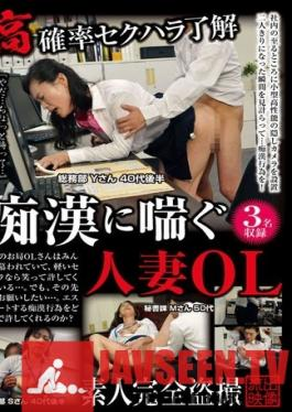 SPZ-1061 Studio STAR PARADISE - Married Offices Ladies Who Show Understanding Towards Sexual Harassment