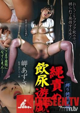BDA-109 Studio Bermuda/Mousouzoku - Rough Sex, Tied Up With Ropes - Azusa Misaki