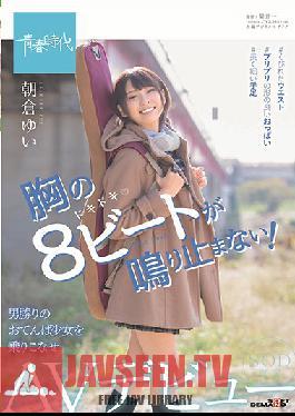 SDAB-121 Studio SOD Create - The Beat Of My Heart Doesn't Stop! - Yui Asakura - SOD Exclusive Porno Debut