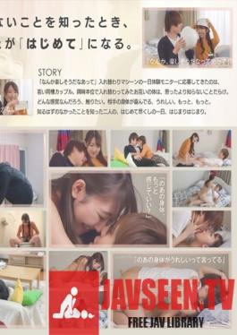NTTR-042 Studio SOD Create - Couples Who Live Together Swap Bodies - Now I'm In The Body Of My Lover, There's So Much I Want To Find Out!