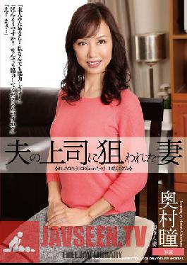 KMDS-20297 Studio Kamata Eizo - Wife Targeted By Her Husband's Boss Hitomi Okumura