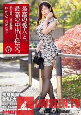SGA-139 Studio Prestige - The Best Ever Creampie Sex With The Best Ever Lover 53 - A Tall Girl With Beautiful Legs And Beautiful F-Cup Tits - Wakana