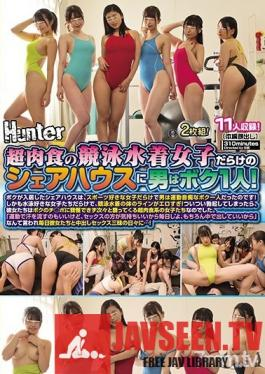 HUNTA-731 Studio Hunter - I Moved Into A Shared Living House Filled With Competitive Swimsuit-Wearing Meat-Eating Babes, And I'm The Only Man! The New Shared Living House I Moved Into Was Filled With Sports-Loving Girls, And I Was An Uncoordinated Geek, But...