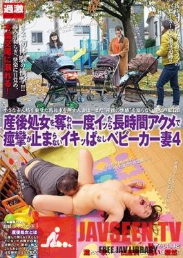 NHDTB-373 Studio NATURAL HIGH - A Married Woman With A Stroller Who Hasn't Had Sex Since Giving Birth Can't Stop Trembling And Orgasming 4