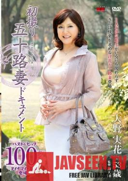 JRZD-372 Studio Center Village - Documentary 50yr Old Wife's First Exposure Mika Ono