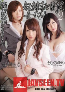 RBD-335 Studio Attackers - Slave Secretaries 2 Nagasawa Maomi Anna Kirishima Yume Sorano