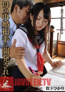 PPAS-001 Studio Takara Eizo - Daughter's Relationship with Mom's New Husband Yukari Matsushita