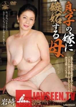 JUC-447 Studio Madonna - This Mother is Jealous of Her Son's Wife - Chitzuru Iwasaki