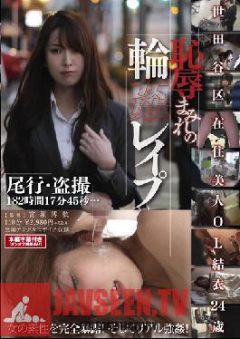 SDMT-953 Studio SOD Create - Beautiful Office Lady Yui (24) From Setagaya Torture Gang Bang Rape