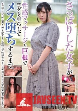 BLOR-140 Studio Broccoli / Mousouzoku - A Good Girl Turns Bad When She Gets A Sexual Massage And Ends Up Drooling Over A Big Cock